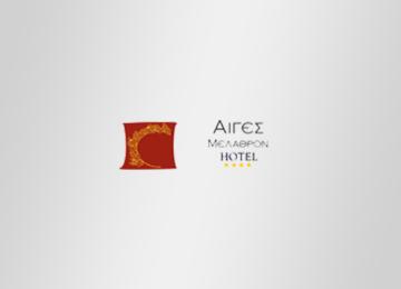 1.Hotel Aeges Beroia-550x550 copy