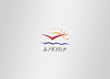 12.Hotel Alkyon Skiathos-550x550 copy