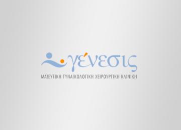 2.Γένεσις ΘΕΣΣΑΛΟΝΙΚΗ-550x550