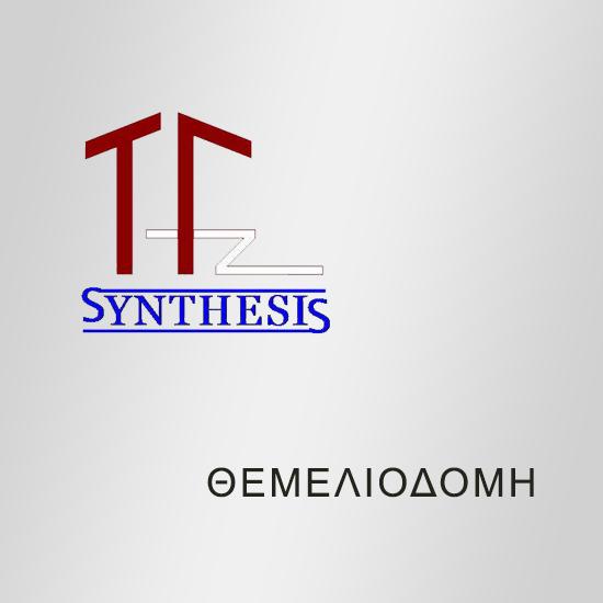3.Background-Texnikes-Etaireies-550x550 copy