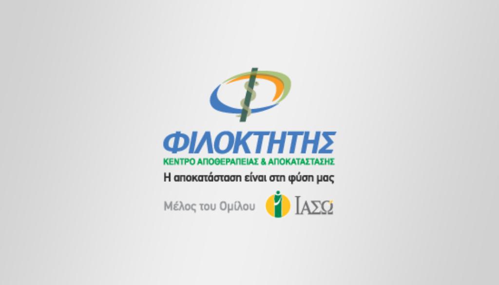 4.Φιλοκτήτης ΑΘΗΝΑ-550x550 copy