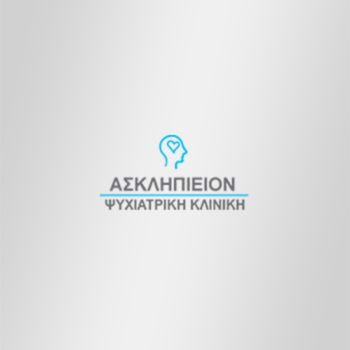 Κλινική-Ασκληπιείον-550x550 - Copy